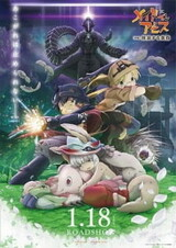 Made in Abyss Movie 2: Hourou Suru Tasogare