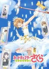 Cardcaptor Sakura: Clear Card-hen Recap