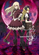 Aru Zombie Shoujo no Sainan