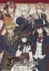 Code:Realize - Sousei no Himegimi - Set a Thief to Catch a Thief