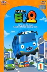 Kkoma Bus Tayo