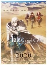 Fate/Grand Order: Shinsei Entaku Ryouiki Camelot 1 - Wandering; Agateram