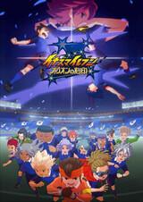 Inazuma Eleven: Orion no Kokuin