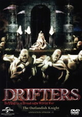 Drifters: The Outlandish Knight
