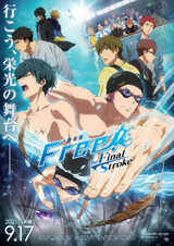 Free! Movie 4: The Final Stroke