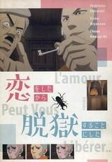 Golden Kamuy 2nd Season OVA