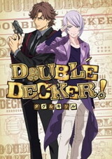 Double Decker! Doug & Kirill: Extra