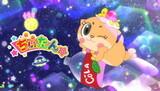 Yousei Chiitan☆