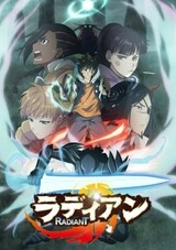 Radiant 2nd Season