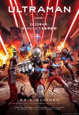 Ultraman 2