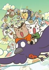 Neko Neko Nihonshi Movie: Ryouma no Hachamecha Time Travel ze yo!