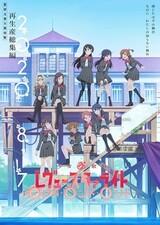 Shoujo☆Kageki Revue Starlight: Rondo Rondo Rondo