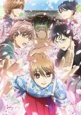 Chihayafuru 3: Ima Hitotabi no