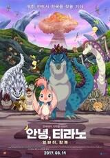 Annyeong, Tyrano: Yeong-wonhi, Hamkke