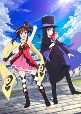 Hatena☆Illusion: Koi to Mahou no Illusion de, Muchuu Sasechaimasu! Special