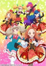 Aikatsu on Parade! (ONA)