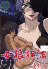 Megami Kyouju