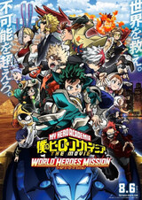 Boku no Hero Academia the Movie 3