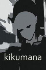 Kikumana