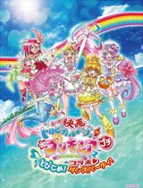 Tropical-Rouge! Precure Petit Tobikome! Collaboration ♡ Dance Party!