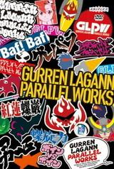 Tengen Toppa Gurren Lagann: Parallel Works