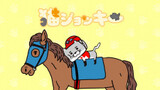 Neko Jockey