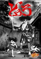 смотреть онлайн аниме shiki.