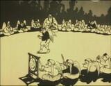 Kobutori (1929)