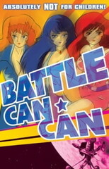 Battle Can²