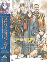 Spirit of Wonder: China-san Tanpenshuu