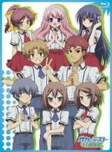 Baka to Test to Shoukanjuu Specials