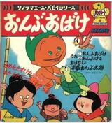 Ryuuichi Manga Gekijou Onbu Obake