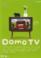 Domo TV