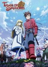 Tales of Symphonia The Animation: Sekai Tougou-hen