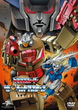 Transformers: The☆Headmasters