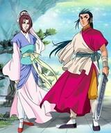 Shin Chou Kyou Ryo: Condor Hero II