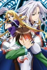 Densetsu no Yuusha no Densetsu: Iris Report