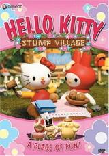 Hello Kitty no Stump Village