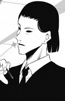 Unyo Shinomiya