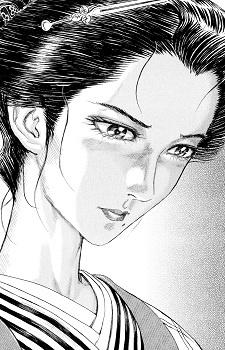 Ику / Lady Iku