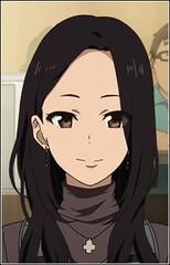 Suzuka Itou