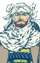 Kenshin Uesugi