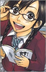Hana Adachi