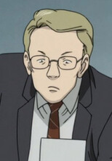 Detective D
