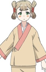 Ouchou