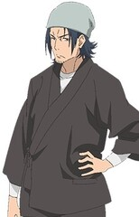 Kazushi