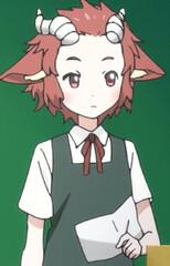 Pretty Horn