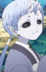 Shizuno