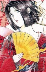 Suzumi Aogiri