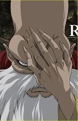 Rousai Azuki